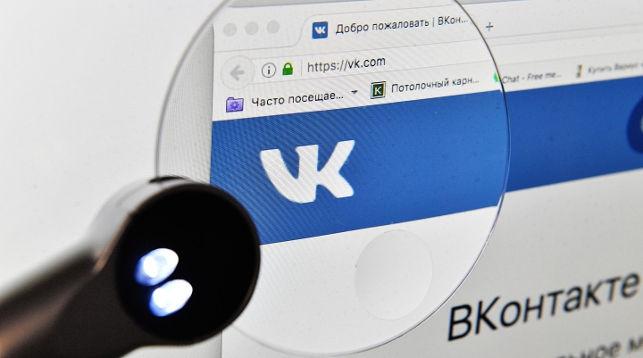 «ВКонтакте» на сутки разрешили публикацию анонимных сообщений