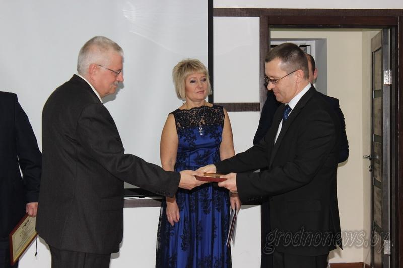 На службе закона. Юристы области собрались в Гродно накануне профессионального праздника