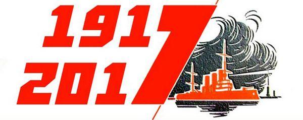 Уважаемые жители Вороновщины! Примите поздравления  с Днем Октябрьской революции!