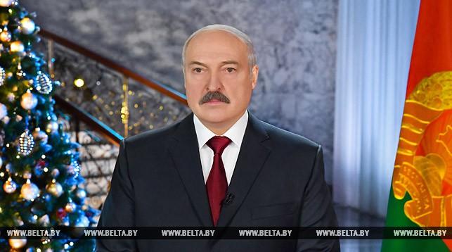 Александр Лукашенко поздравил белорусов с Новым 2018 годом — новогоднее обращение Президента к белорусскому народу (+Видео)