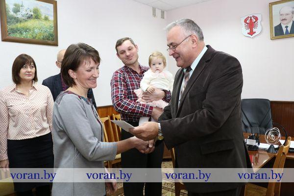 Орден Матери в торжественной обстановке сегодня был вручен Марине Чивель из Радуни