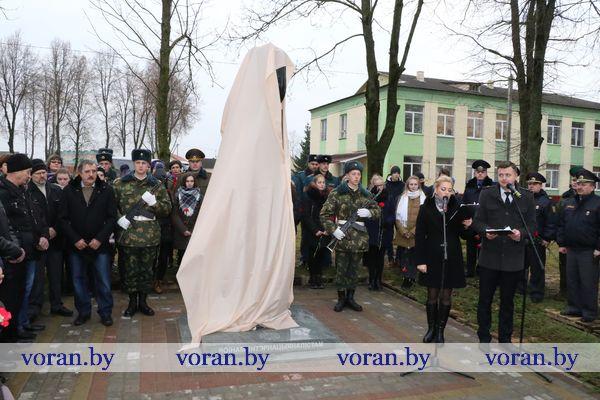В Вороново прошел торжественный митинг, посвященный открытию памятного знака воинам-интернационалистам (+Видео)