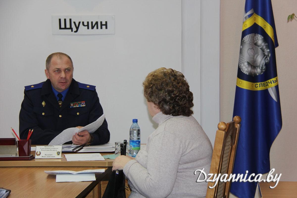 Председатель Следственного комитета Иван Носкевич: «Не бывает ни одного выезда в регионы, чтобы не удалось решить реальную жизненную проблему»