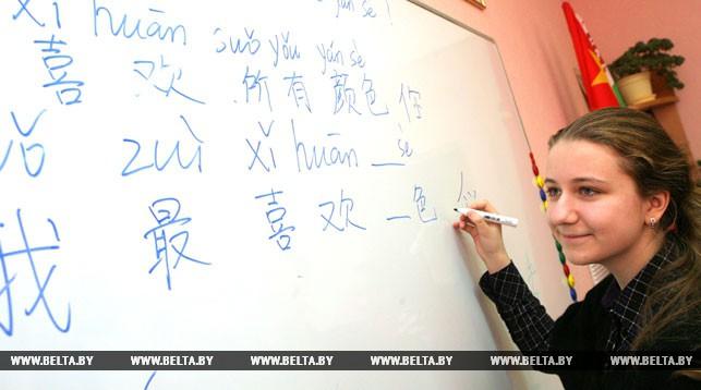 Круглый стол по вопросам изучения китайского языка и культуры пройдет в Гродно