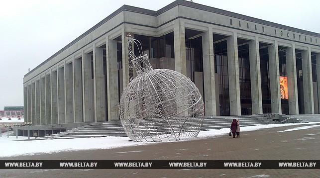 Представления главной елки страны во Дворце Республики начнутся с 22 декабря