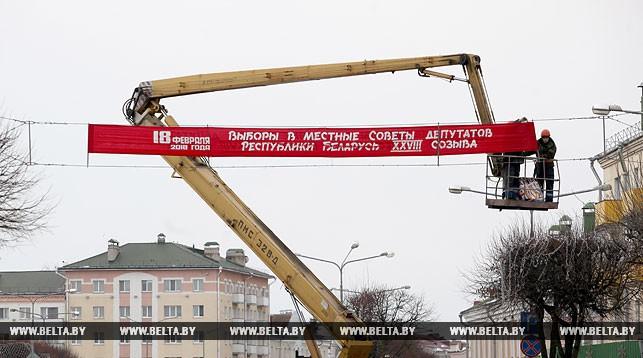 Выдвижение кандидатур в участковые комиссии на местных выборах завершается в Беларуси