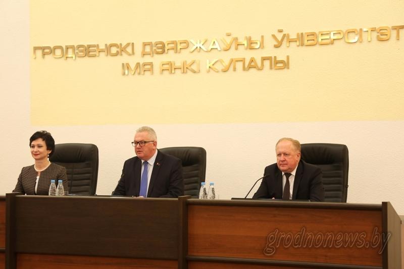 В ГрГУ – новый ректор. Министр образования Игорь Карпенко представил Ирину Китурко в новой должности
