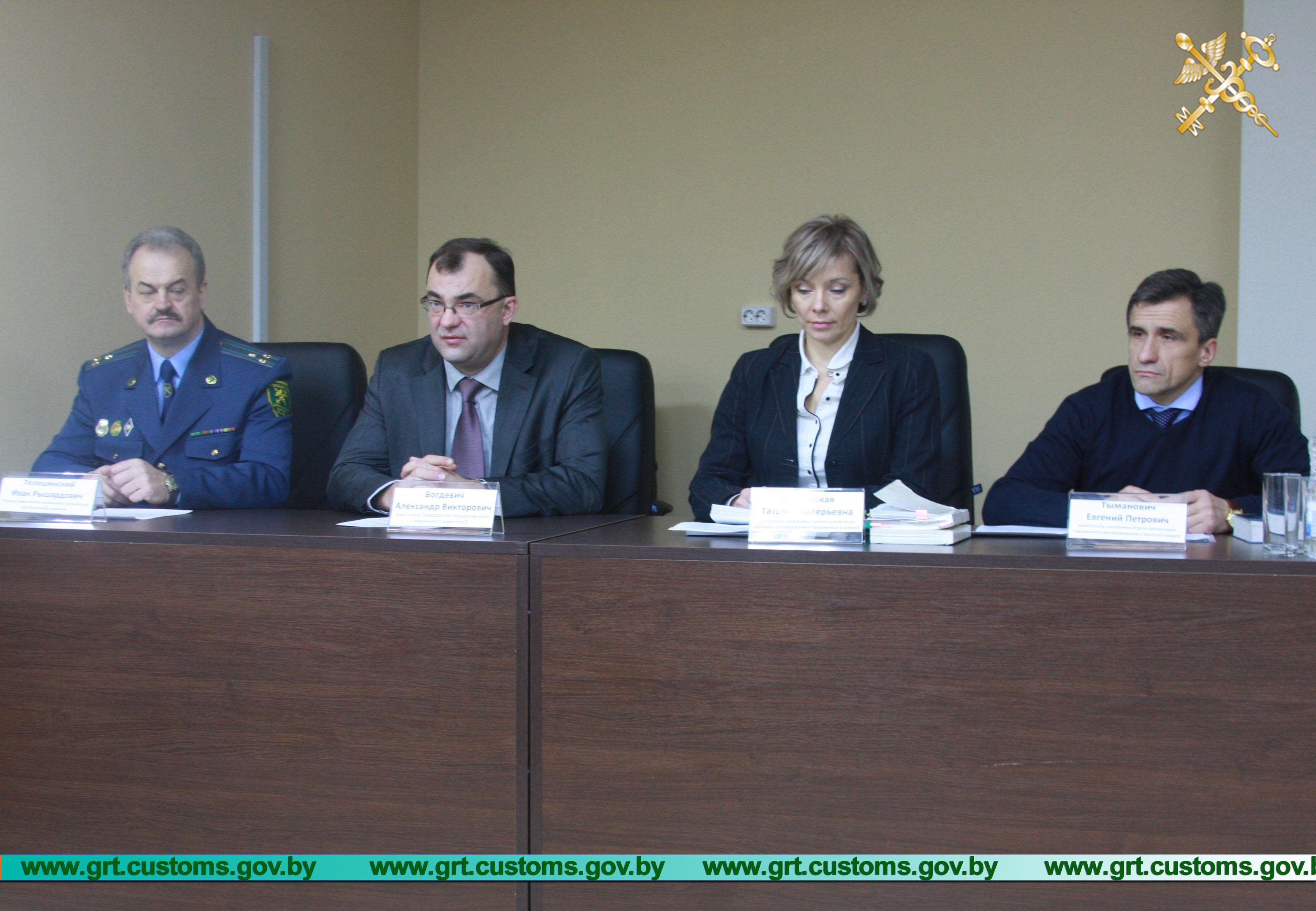 Таможня и бизнес за круглым столом. На семинаре в Гродно в таком составе обсудили нововведения в таможенном законодательстве