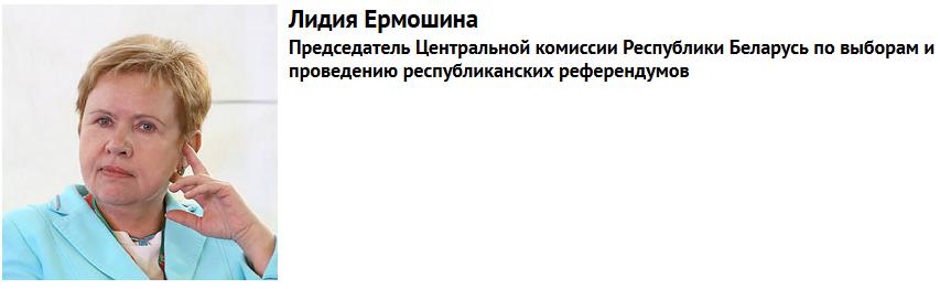 О местных Советах, парламентских фракциях и сборе подписей на выборах