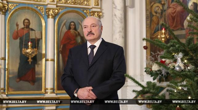 Лукашенко: главное событие 2017 года — преодоление негативных тенденций в экономике