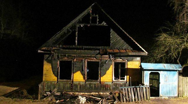 Уголовное дело возбуждено по факту гибели пяти человек на пожаре в Борисовском районе