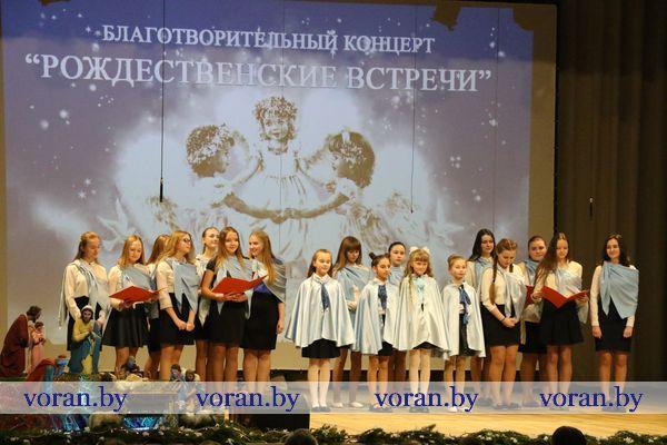 И песней Господу помолимся… Традиционные «Рождественские встречи» прошли в Вороново (Фото)
