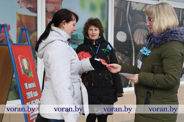 В Вороново актив Белорусского союза женщин провел пикет