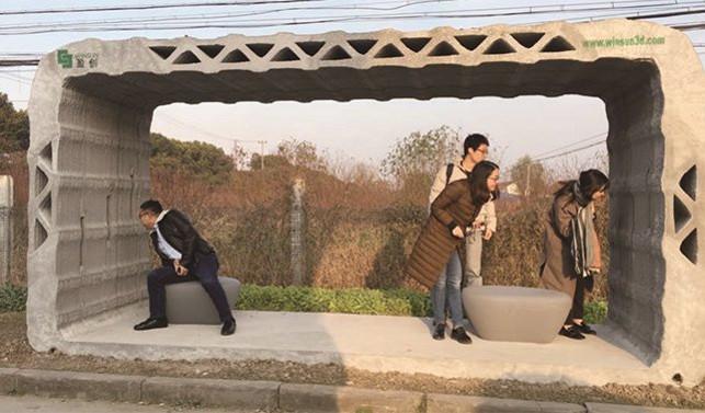 Первая в мире остановка, распечатанная на 3D-принтере, появилась в Китае