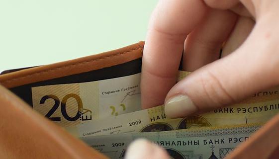 Новые размеры минимальных потребительских бюджетов установлены в Беларуси с 1 февраля