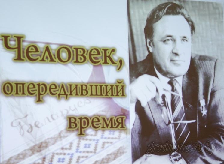 Руководитель. Наставник. Коллега. О Герое Беларуси Александре Дубко вспоминают те, с кем он жил и работал (+Видео)