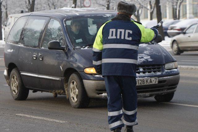 Штраф за забытые водительские права отменен изменениями в КоАП