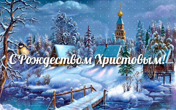 Православным христианам Беларуси