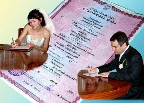 Защитит брачный договор