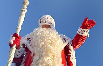 Белорусский Зюзя стал самым популярным из Дедов Морозов