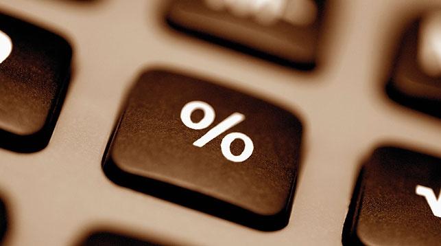 Ставка рефинансирования с 14 февраля снижается до 10,5 процентов годовых