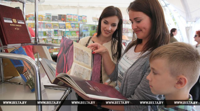 Мининформ дает старт акции по популяризации белорусской литературы