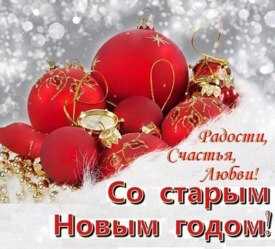 Хотите верьте, хотите — нет. Что надо делать в Старый Новый год