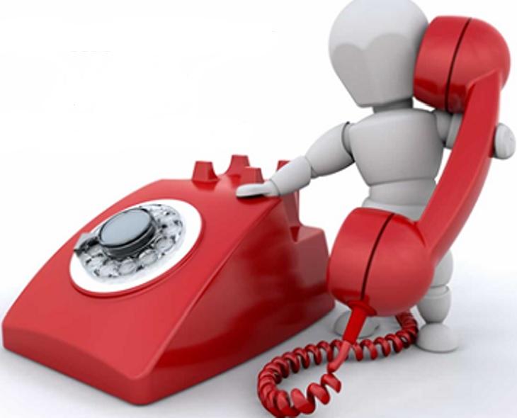 Телефоны «Доверия» (экстренной психологической помощи) и Центры дружественного отношения к подросткам