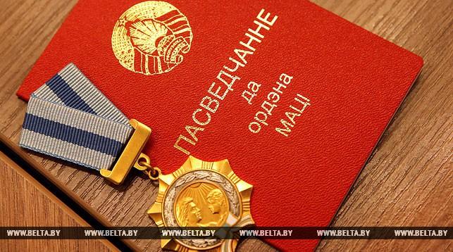 Орденом Матери награждена жительница Вороновского района