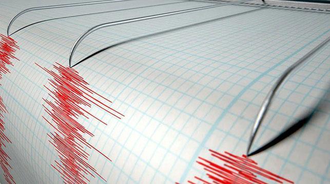 Землетрясение произошло в 160 км от столицы Олимпиады
