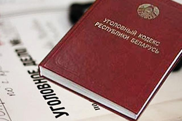 Житель Вороново выплатит крупный штраф за сопротивление сотрудникам погранслужбы