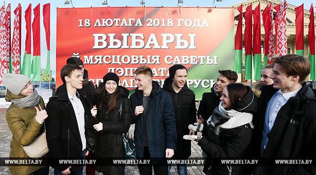 Молодежь в Беларуси использует соцсети для поиска информации о кандидатах в депутаты