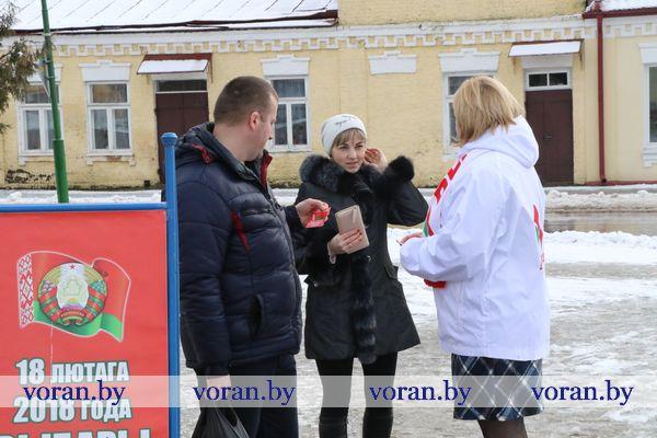 В целях повышения электоральной активности граждан (Фото)
