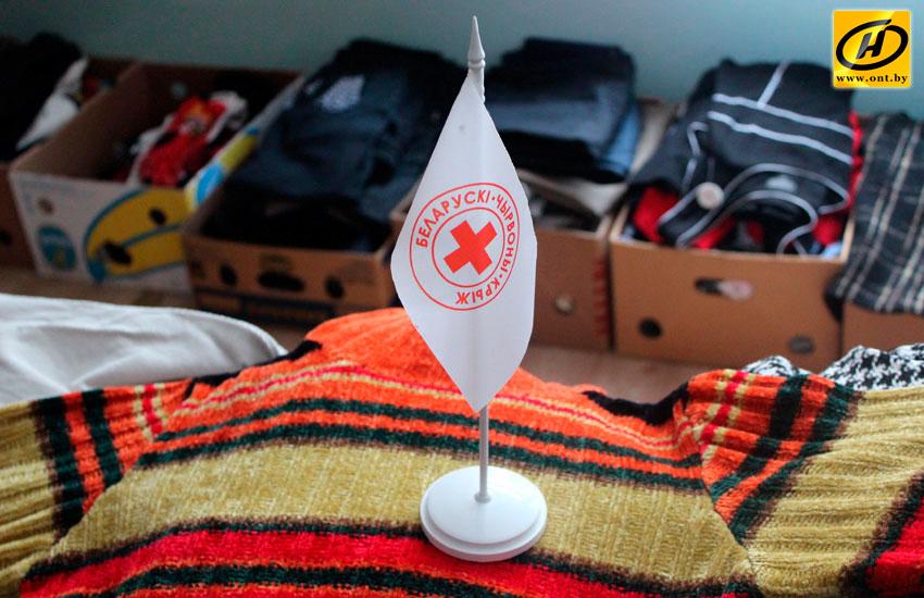 Какие вещи можно принести в Красный Крест, чтобы они сослужили службу другим людям?