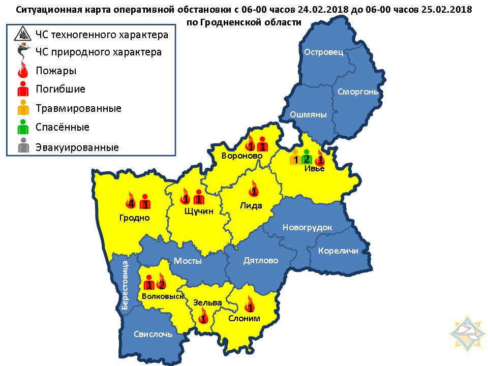 Чрезвычайная суббота: за сутки на территории области произошли 12 пожаров, 4 человека погибли