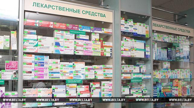 В Беларуси снижены цены на 117 наименований зарубежных лекарств