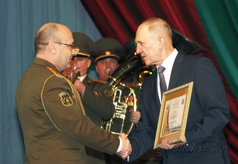 Торжественное собрание, посвященное 100-летию Вооруженных Сил Республики Беларусь, прошло в Гродно