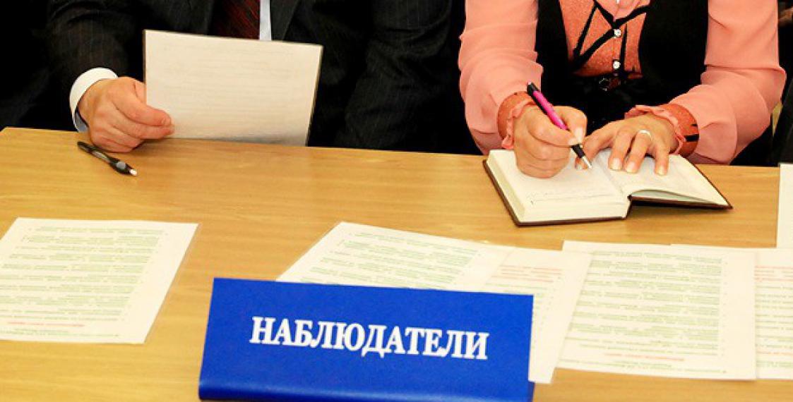 На Гродненщине на выборах депутатов местных Советов депутатов 28-го созыва уже зарегистрированы около 1,8 тысячи наблюдателей
