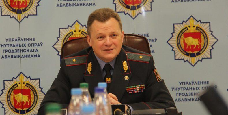 Милиция Гродненщины подвела итоги работы за 2017 год