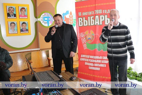 В Вороновском районе на 14.00 явка избирателей составила 74.14%. Выборы проходят в атмосфере праздника