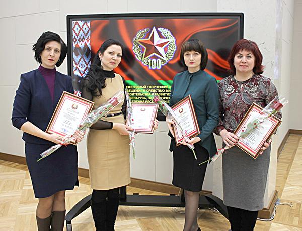 Коллектив «Воранаўскай газеты» стал дипломантом республиканского конкурса к 100-летию Вооруженных Сил Республики Беларусь