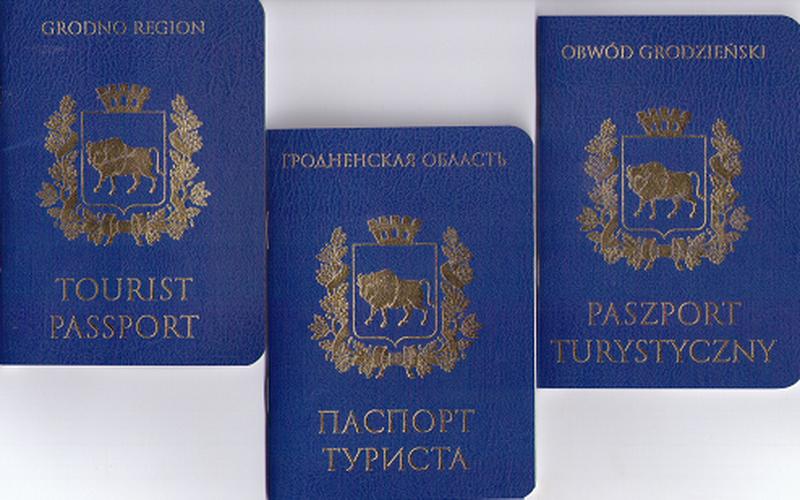 «Паспорт туриста» на русском, польском и английском языках разработали в Гродненской области