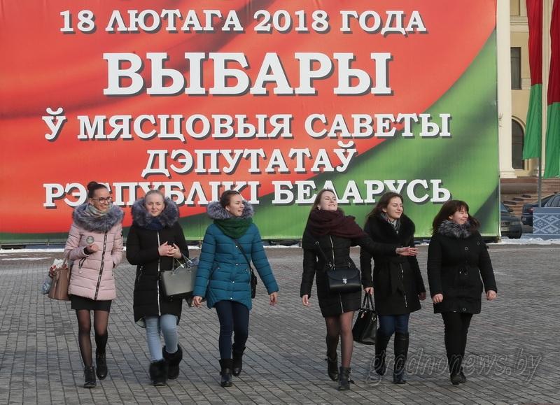 Институт местных Советов будет укрепляться в Беларуси