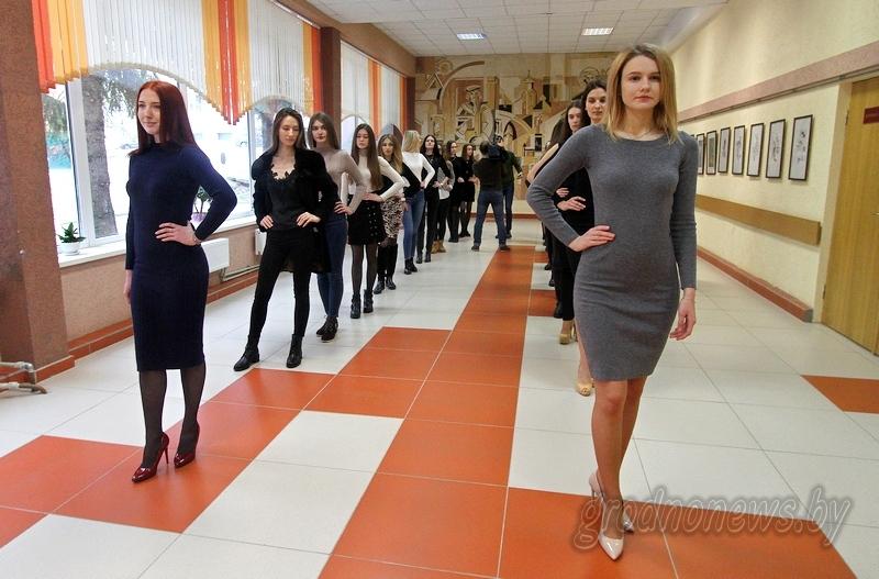 Люция Геращенко: «Я специально приехала на кастинг конкурса «Мисс Беларусь» в Гродно, чтобы поддержать своих землячек»