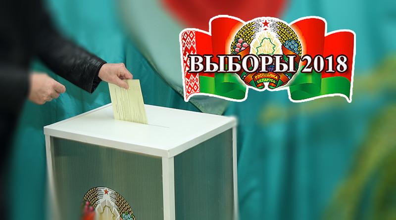 Избирательные участки области готовы к голосованию
