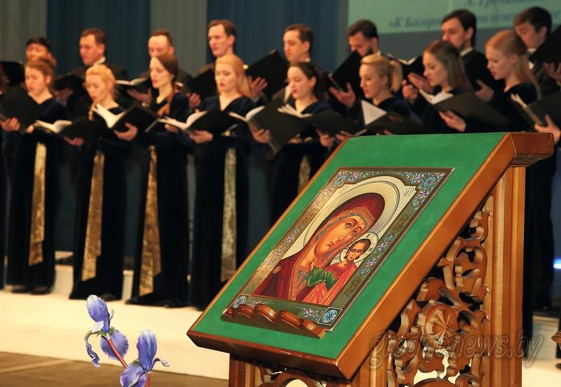 Музыка души. В Гродно открылся фестиваль православных песнопений «Коложский благовест»