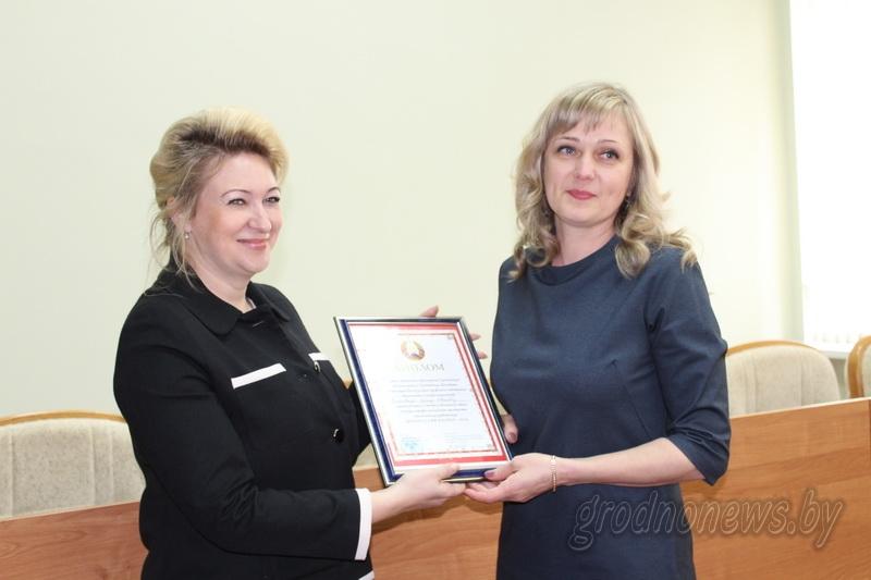 Лучшего педагога Гродненщины выбрали в конкурсе профессионального мастерства