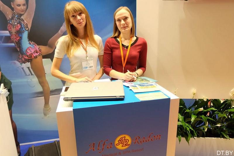 Туристический потенциал Гродненщины представили на международной выставке в Москве