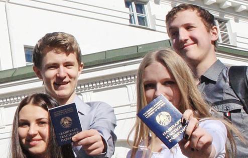 Акция «Мы — граждане Беларуси!» ко Дню Конституции стартует 12 марта