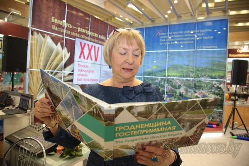 К книге с особым почтением. На XXV Минской международной книжной выставке-ярмарке представили три альбома, изданные на Гродненщине